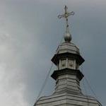 Manastirea Giurgeni – jud. Neamt