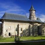 Mănăstirea Neamţ și împrejurimile