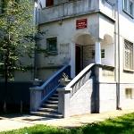 Colecții de ștințe naturale din Piatra Neamț