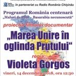 Proiecție documentar la Biblioteca Județeană