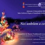 """Concert susţinut de Ansamblul de muzică tradiţională """"Icoane moldave"""""""