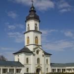 12-colectia-muzeala-arhiepiscopia-romanualui-si-bacaului