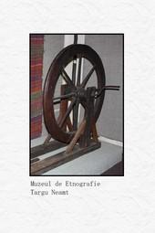 Muzeul de Etnografie din Targu Neamt
