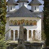Catedrala Sf Teodora de la Sihla