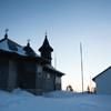 Manastirea Ceahlau