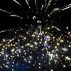 Artificii de Revelion 2011 in Piatra Neamt