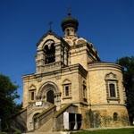 Orasul Roznov – Judetul Neamt