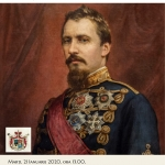 Aniversarea Unirii Principatelor Române