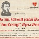 """Premiul Național pentru Proză""""Ion Creangă"""", Opera Omnia"""
