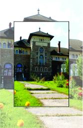 """Muzeul """" Iulia Hălăucescu"""" din Tarcău"""