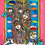 12-filmul-de-piatra-3-5-piatra-neamt-2013