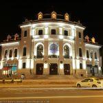 Teatrul Tineretului, Piatra Neamț