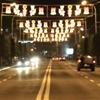 Lumini de Paste la Piatra Neamt