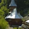 Manastirea Sfanta Cruce