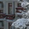 Statiunea Baltatesti - Judetul Neamt